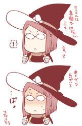 1girl comic fire_emblem fire_emblem:_kakusei glasses hat miriel_(fire_emblem) red_hair shougayaki_(kabayaki_3) tail translation_request witch_hat