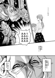 1boy 1girl araki_hirohiko_(style) bella_(triggerhappy703) comic flower formal jojo_no_kimyou_na_bouken kawajiri_shinobu kira_yoshikage monochrome necktie polka_dot_skirt ponytail rose suit translation_request