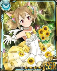1girl animal_ears bow brown_hair card_(medium) cat_ears collarbone dress flat_chest flower forest gloves head_wreath holding_bouquet looking_at_viewer nature neck_ribbon outdoors red_eyes ribbon short_hair silica silica_(sao-alo) smile solo star sunflower sword_art_online tree wedding_dress white_bow white_gloves white_ribbon yellow_flower