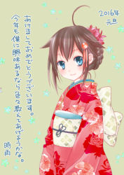 1girl 2016 ahoge alternate_costume alternate_hairstyle blue_eyes blush braid brown_hair floral_print flower hair_flaps hair_flower hair_ornament ishida_mia japanese_clothes kantai_collection kimono long_sleeves looking_at_viewer obi remodel_(kantai_collection) sash shigure_(kantai_collection) smile solo translation_request yukata
