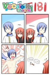 /\/\/\ 1boy 1girl 4koma ? animal_ears bangs blue_eyes blue_hair cat_ears catstudioinc_(punepuni) comic commentary_request counting emphasis_lines following highres kaito left-to-right_manga original puni_(miku_plus) push-ups red_eyes red_hair scarf shaded_face shirtless sleeve_tug thai translation_request undressing vocaloid