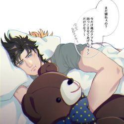 2boys bed black_hair blanket blonde_hair blue_eyes caesar_anthonio_zeppeli ganbaru_(woainini) jojo_no_kimyou_na_bouken joseph_joestar_(young) lying male_focus multiple_boys on_side pillow pout star stuffed_animal stuffed_toy teddy_bear translation_request