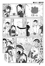 >_< 1boy 2girls admiral_(kantai_collection) ahoge apple beard bow comic crushing crying detached_sleeves facial_hair food fruit glasses hair_bow hair_ribbon hairband hat highres kantai_collection kei-suwabe kirishima_(kantai_collection) kuma_(kantai_collection) long_hair mikuma_(kantai_collection) military military_uniform monochrome multiple_girls naval_uniform nontraditional_miko peaked_cap ribbon school_uniform serafuku streaming_tears sweat tears translation_request twintails uniform