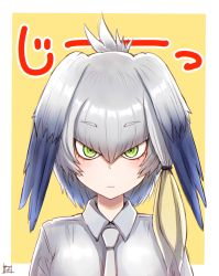 1girl :| bangs black_hair blonde_hair blush closed_mouth eyebrows_visible_through_hair green_eyes grey_shirt kemono_friends looking_at_viewer low_ponytail multicolored_hair nayuhi_(yukimuu14) necktie ringed_eyes shirt shoebill_(kemono_friends) side_ponytail signature silver_hair solo upper_body yellow_background