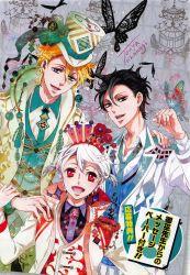 albinos black_hair blonde_hair blue_eyes gareki_(karneval) karneval nai_(karneval) purple_eyes red_eyes white_hair yogi_(karneval)