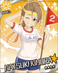 1girl brown_hair card_(medium) character_name collarbone earrings green_eyes gym_shorts gym_uniform headband holding idolmaster idolmaster_cinderella_girls jewelry kimura_natsuki looking_at_viewer official_art one_eye_closed open_mouth shirt short_hair shorts smile solo sun_(symbol) t-shirt