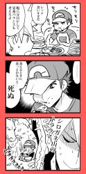 2boys 3koma baseball_cap border comic eating greyscale hat highres jitome male_focus mitsuya_bonjin monochrome multiple_boys ookido_green ookido_green_(sm) plate pokemon pokemon_(game) pokemon_sm raglan_sleeves red_(pokemon) red_(pokemon)_(remake) red_(pokemon)_(sm) red_border runny_nose shirt snow spiked_hair t-shirt translation_request younger