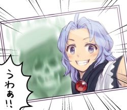 2girls ahoge bangs blue_eyes blue_hair emphasis_lines ghost grin hood hood_down kumoi_ichirin meitei multiple_girls murasa_minamitsu outstretched_arm parted_bangs photo_(object) self_shot skeleton smile touhou translation_request white_background