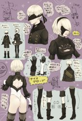 1boy 1girl ass back black_gloves black_hairband black_legwear blindfold boots breasts cleavage cleavage_cutout coat covered_eyes dress emil_(nier) enraku_(kemulily) feather-trimmed_sleeves feather_trim from_behind gloves hairband high_heels highres leotard lips mole mole_under_mouth nier nier_(series) nier_automata pink_lips pod_(nier_automata) robot short_hair skirt smile text thighhighs thong_leotard translation_request upper_body vambraces white_hair white_leotard yorha_no._2_type_b yorha_no._9_type_s