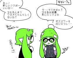 2girls blazer blush bobblehat chibi domino_mask eyelashes fang green_eyes green_hair green_hat hair_ornament hairclip hat inkling jacket looking_down lowres mask multiple_girls nana_(raiupika) pointy_ears school_uniform simple_background smile splatoon tentacle_hair translation_request vest white_background