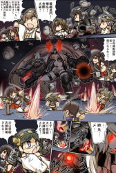 6+girls =_= ahoge aircraft airplane akagi_(kantai_collection) arrow bangs bikini bikini_top black_hair bow_(weapon) brown_eyes brown_hair chaos comic damaged detached_sleeves drawing_bow elbow_gloves explosion eyes_closed firing fubuki_(kantai_collection) giantess glasses gloves glowing glowing_eyes glowing_mouth green_eyes grey_eyes grey_hair hair_ribbon hairband hakama haruna_(kantai_collection) headgear hiei_(kantai_collection) hisahiko holding holding_weapon japanese_clothes jintsuu_(kantai_collection) kaga_(kantai_collection) kantai_collection kirishima_(kantai_collection) kneeling kongou_(kantai_collection) long_hair long_sleeves low_ponytail multiple_girls muneate nagato_(kantai_collection) nontraditional_miko ocean open_mouth orange_eyes oversized_object parted_bangs pleated_skirt pointing quiver red_eyes red_hakama ribbon rigging scared school_uniform serafuku shell_casing shinkaisei-kan short_hair short_sleeves side_ponytail sitting skirt smoke southern_ocean_war_oni standing standing_on_liquid swimsuit thighhighs torn_clothes translation_request turret twintails weapon white_legwear wide_sleeves yumi_(bow) zuikaku_(kantai_collection)