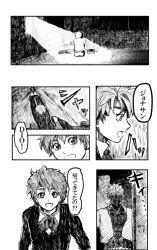 child comic dio_brando gensai3110 greyscale jojo_no_kimyou_na_bouken jonathan_joestar monochrome smile translation_request