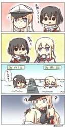 >:3 3girls 4koma :3 ? bandaid bath bismarck_(kantai_collection) black_hair blonde_hair blue_eyes coffee comic cup graf_zeppelin_(kantai_collection) hand_on_another's_head hat highres hug japanese kantai_collection multiple_girls open_mouth peaked_cap rexlent scared sendai_(kantai_collection) solid_circle_eyes splashing surprised translation_request trembling