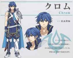 1boy april_fools armor artist_name bangs blue_eyes blue_hair cape character_name character_sheet collarbone expressionless fire_emblem fire_emblem:_kakusei krom looking_at_viewer male_focus parody shoulder_armor sidelocks simple_background solo sword symbol translation_request weapon
