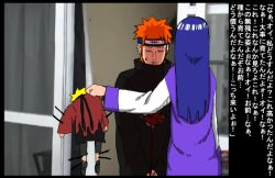 1girl 2boys hyuuga_hinata multiple_boys naruto orange_hair pain_(naruto) translation_request uzumaki_naruto