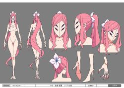 1girl bangle bangs black_sclera bracelet breasts character_sheet demon_girl extra_eyes hair_censor jewelry large_breasts long_hair mask me!me!me! nude official_art parted_bangs pink_hair ponytail red_eyes scrunchie solo standing thigh_gap very_long_hair