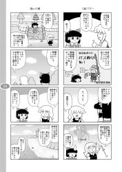 2girls 4koma beach bow bridge comic detached_sleeves doubutsu_no_mori fish fishing_rod hair_bow hair_tubes hakurei_reimu highres kirisame_marisa mizuki_sei monochrome multiple_girls touhou translation_request tree yukkuri_shiteitte_ne