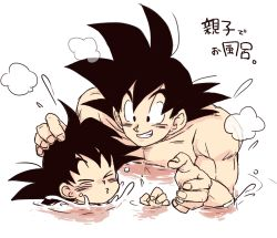 >_< 2boys bare_shoulders bathing black_eyes black_hair child covering dragon_ball dragonball_z eyes_closed father_and_son grin looking_at_another male_focus multiple_boys nude_cover simple_background smile son_gokuu son_goten spiked_hair steam tkgsize translated water white_background