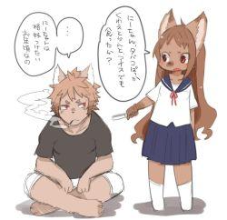 1boy 1girl artist_request brown_hair character_request dog furry long_hair red_eyes school_uniform short_hair smoking