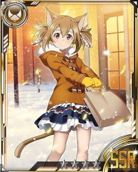1girl animal_ears brown_eyes brown_hair card_(medium) cat_ears cat_tail gloves holding layered_skirt looking_at_viewer outdoors short_hair silica silica_(sao-alo) smile snow solo star sword_art_online tail yellow_gloves