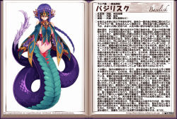 1girl bare_shoulders basilisk_(monster_girl_encyclopedia) blindfold book braid breasts character_name character_profile expressionless feathers jewelry kenkou_cross lamia long_hair monster_girl monster_girl_encyclopedia monster_girl_profile navel open_book paws pointy_ears purple_hair simple_background single_braid solo text very_long_hair watermark web_address