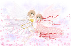2girls brown_hair card_captor_sakura child dress green_eyes highres kanaoto_neiro kinomoto_sakura multiple_girls ribbon sakura_hime short_hair tsubasa_chronicle wings