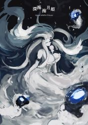 1girl abyssal_jellyfish_hime air_bubble blue_eyes breasts character_name cleavage dress eyepatch kantai_collection lansane large_breasts long_hair shinkaisei-kan solo underwater very_long_hair white_hair