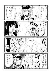 2girls 4koma akagi_(kantai_collection) catching comic eating graf_zeppelin_(kantai_collection) kantai_collection katakata_unko looking_back monochrome multiple_girls setsubun surprised throwing
