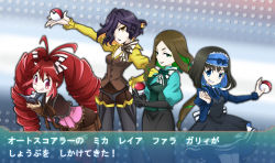 4girls :q antenna_hair black_gloves black_hair black_lipstick blonde_hair blue_eyes blue_hair blush_stickers boots bow brown_hair claw_(weapon) commentary_request doll_joints dress drill_hair eyeshadow garie_tuman gloves green_eyes green_hair hair_bow hair_over_one_eye hairband hand_on_hip high_heel_boots high_heels highres kiraki leiur_darahim lipstick long_hair long_sleeves looking_at_viewer makeup micha_jawkan multicolored_hair multiple_girls pale_skin phara_suyuf poke_ball pokemon puffy_sleeves red_hair red_shoes senki_zesshou_symphogear sharp_teeth shoes short_hair shorts simple_background smile teeth tongue tongue_out translation_request twin_drills two-tone_hair weapon white_background yellow_eyes