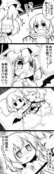 /\/\/\ 2girls 3: 4koma :3 ^_^ absurdres alternate_costume bat_wings bed blood blood_from_mouth blush comic commentary covering_mouth empty_eyes eyes_closed fang flandre_scarlet futa4192 hat highres impaled long_hair mob_cap monochrome multiple_girls nightgown open_mouth pajamas pillow pillow_hug remilia_scarlet shaded_face short_hair sleeping stabbed stabbing tears touhou translated wing_hug wings