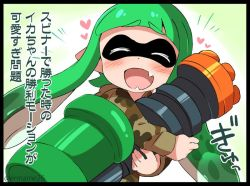 1girl black_border border commentary_request domino_mask eromame fangs green_hair heart inkling long_hair mask solo splatoon tentacle_hair translation_request