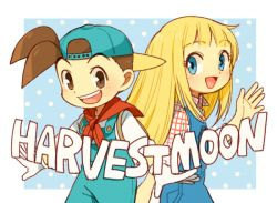 1boy 1girl baseball_cap blonde_hair blue_eyes blush brown_eyes brown_hair claire_(harvest_moon) copyright_name gloves harvest_moon harvest_moon:_friends_of_mineral_town hat long_hair open_mouth overalls posca smile white_gloves