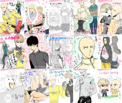 2boys animal_ears animal_tail bald bankenman black_hair blonde_hair cape costume cyborg genos gloves heart hood hoodie jumper kiss male_focus multiple_boys one-punch_man pajamas saitama_(one-punch_man) togiicustom translation_request yaoi