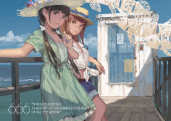 2girls black_eyes black_hair blue_sky brown_eyes brown_hair dress fish hat hjl long_hair looking_at_viewer low_twintails multiple_girls ocean original railing shirt short_sleeves shorts sky straw_hat sundress tied_shirt twintails very_long_hair