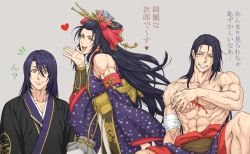 1boy ;d bandage black_hair blood bow comb detached_sleeves flower grimace hair_bow hair_flower hair_ornament hair_stick injury japanese_clothes jirou_tachi male_focus muscle one_eye_closed open_mouth shirtless smile touken_ranbu translation_request yellow_eyes yoiko_(79863)