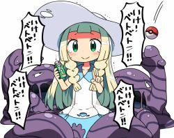 1girl blonde_hair blush green_eyes hat kanikama lillie_(pokemon) long_hair muk poke_ball pokemon pokemon_(creature) pokemon_(game) pokemon_sm smile spray_can tears translated trembling v