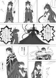 1boy 1girl berserk cheek_pinching crossover dragonslayer_(sword) guts huge_weapon long_hair mahou_shoujo_madoka_magica monochrome nemo_(nameless920) pinching polearm sakura_kyouko sword weapon