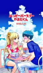 >:t 1boy 1girl :t bangs between_legs blonde_hair blue_hair blue_shirt blush book book_stack breasts character_name cleavage commentary_request couple cup dated drinking_glass drinking_straw elbows_on_table eye_contact floral_print flower food fruit hair_flower hair_ornament hand_between_legs happy_birthday hetero lemon lemon_slice long_hair looking_at_another mechanical_pencil open_book pants pants_rolled_up pencil ponytail print_shirt railing red_eyes shared_drink shiraishi_urara shirt short_sleeves shorts sidelocks signature sitting spiked_hair sweatdrop t-shirt table x_hair_ornament yamada-kun_to_7-nin_no_majo yamada_ryuu yoshikawa_miki