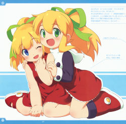 2girls :d ;d blonde_hair blue_eyes boots capcom dress dual_persona female green_eyes hair_ribbon hand_on_another's_shoulder happy highres inou_shin long_hair looking_at_viewer multiple_girls one_eye_closed open_mouth ponytail red_dress red_skirt ribbon rockman rockman_(classic) roll sitting skirt smile time_paradox wariza
