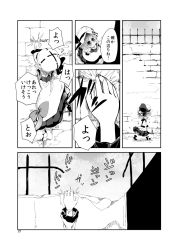 1girl assassin's_creed_(series) climbing climbing_wall comic fifiruu japanese monochrome remilia_scarlet solo touhou translation_request wall
