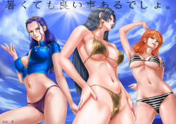3girls arm_tattoo arm_up armpits arms_at_sides bangs bikini black_bikini black_hair blue_hair blue_shirt blue_sky boa_hancock breasts brown_eyes crop_top earrings erect_nipples eyelashes from_below green_eyes hair_slicked_back hands_on_own_thighs highres jewelry long_hair looking_at_viewer looking_down looking_to_the_side multiple_girls nami_(one_piece) navel nico_robin one_piece orange_hair orange_lips parted_lips shirt short_sleeves sideboob simple_background skin_tight sky snake stomach strap_gap striped striped_bikini sunglasses sunglasses_on_head swept_bangs swimsuit tattoo toten_(der_fuhrer) underboob yellow_bikini zipper