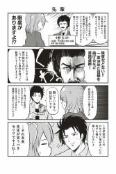 1girl 2boys 4koma afro blush comic facial_hair formal greyscale monochrome multiple_boys mustache necktie one_side_up original shouma_keito sparkle suit sweat translated