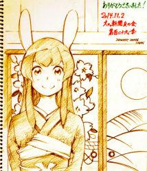 1girl alternate_costume animal_ears artist_name bunny_ears dated japanese_clothes kimono long_hair monochrome reisen_udongein_inaba savan sketch smile solo thank_you touhou traditional_media