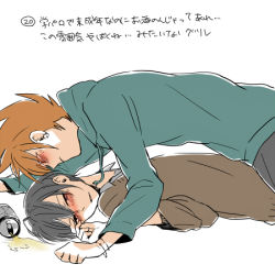 2boys drunk lowres multiple_boys ookido_green pokemon red_(pokemon) translation_request yaoi