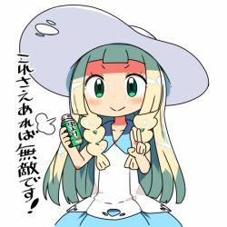 >:> 1girl =3 blonde_hair blush doyagao green_eyes hat kanikama lillie_(pokemon) long_hair lowres pokemon pokemon_(game) pokemon_sm smile solo translated v white_background