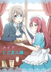 2girls absurdres apron ascot blue_dress blue_eyes blush bow cup curtains dress drinking_glass drinking_straw feeding food formal frilled_apron frilled_sleeves frills grey_hair hair_bow highres holding holding_plate lace_border long_hair long_sleeves looking_at_viewer love_live! love_live!_school_idol_festival maid_headdress multiple_girls open_mouth pancake pink_bow plate red_hair sakurauchi_riko sandwich short_hair stack_of_pancakes suit translated watanabe_you window wine_glass yellow_eyes yuchi_(salmon-1000)