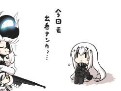 abyssal_jellyfish_hime aircraft_carrier_water_oni bald beret black_skirt blush_stickers breasts chibi comic commentary_request detached_sleeves dress enemy_aircraft_(kantai_collection) eyes_closed flying_sweatdrops glasses glowing gomasamune hair_ornament hair_over_one_eye hat highres kantai_collection large_breasts leg_hug long_hair open_mouth seaplane_tender_water_hime shinkaisei-kan sitting skirt sleeveless sleeveless_dress smile strapless strapless_dress tail thighhighs translation_request when_you_see_it white_background white_hair yellow_eyes