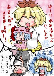 3girls :3 arms_up bat_wings blonde_hair blue_hair bow brooch carrying comic crying dated detached_wings fang grey_hair hat hat_bow height_difference jewelry mob_cap multiple_girls nazrin noai_nioshi open_mouth patch remilia_scarlet short_hair signature sketch sparkle streaming_tears surprised sweat tears thought_bubble toramaru_shou touhou translation_request wavy_mouth wings |_|