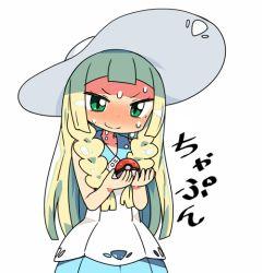 1girl blonde_hair blush green_eyes hat holding holding_poke_ball kanikama lillie_(pokemon) long_hair nervous poke_ball pokemon pokemon_(game) pokemon_sm smile solo sweat tears white_background