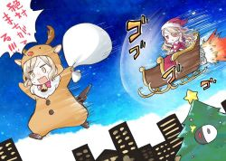 2girls alternate_costume animal_costume blonde_hair building chibi christmas fal_(mahoiku) flying full_body mahou_shoujo_ikusei_keikaku md5_mismatch motion_lines multiple_girls night nori_senbei outdoors pfle running santa_costume shadowgale sleigh tree